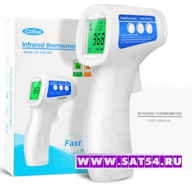 Бесконтактный инфракрасный термометр-градусник (34-42гр)