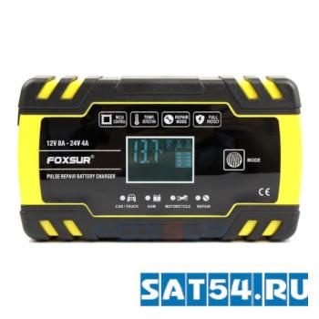 Автоматическое зарядное устройство FOXSUR FBC 122408D с десульфатацией (восстановлением АКБ)