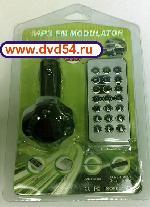 FM-трансмиттер с USB/MP3-плеером к.120