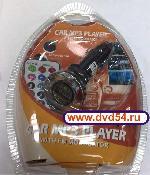 FM-трансмиттер с USB/MP3-плеером  к.122