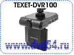 Автомобильный регистратор TEXET HD DVR-100