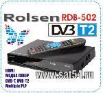 DVB-T2 тюнер Rolsen RDB-502