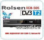Эфирный ресивер Rolsen RDB-505N DVB-T2