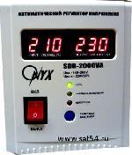 ONYX SDR-2000VA - автоматический регулятор напряжения