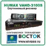 Humax VAHD-3100S спутниковый HD ресивер