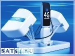 Антенна для 3G-4G модема LTE MiMo INDOOR