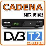 DVB-T2 приемник CADENA SHTA-1511S2