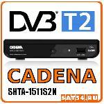 DVB-T2 приемник CADENA SHTA-1511S2N