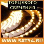 Светодиодная лента торцевого свечения TS-335-100SMD