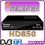 DVB-T2 приемник SELENGA HD850