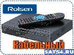 Кабельный ресивер Rolsen RDB-404