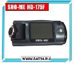 Автомобильный видеорегистратор SHO-ME HD-175F