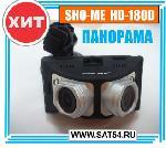 Автомобильный видео регистратор SHO-ME HD-180D