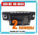 Автомобильный видеорегистратор SHO-ME HD-9000D