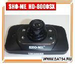 Автомобильный видеорегистратор SHO-ME HD-8000SX