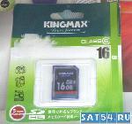 Kingmax SDHC 16GB Class 6