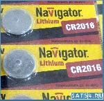 Батарейка Navigator CR2016 элемент питания