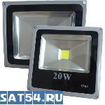 Светодиодный прожектор IP65 BVD 20W