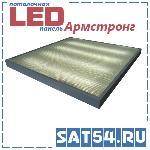 Потолочный светодиодный  светильник Армстронг INTEKS Office-36