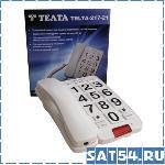 Телефон ТЕЛТА 217-21