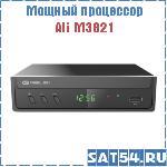 Приставка цифрового ТВ (DVB-T2) Oriel 891