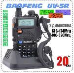 Двухдиапазонная рация  BAOFENG UV-5R