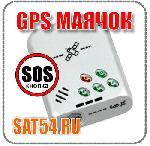 GPS Маяк TK007