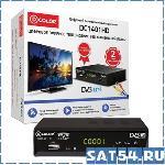 Приставка цифрового ТВ D-Color DC1401HD
