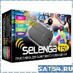 Приставка цифрового ТВ (DVB-T2) SELENGA T50