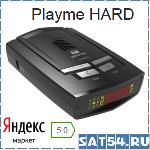 Антирадары Playme HARD с GPS