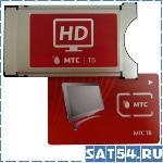 CAM - модуль (IRDETO) для просмотра МТС ТВ