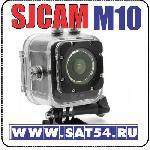 Full HD экшн камера SJCAM M10 с аквабоксом
