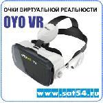 VR очки  с наушниками. OYO VR Y4. модель 2016г.