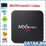 ТВ приставка MXQ Pro (Android 5.1)