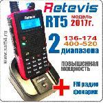 Радиостанция Retevis RT5