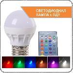 Умная LED лампа с ПДУ (RGB/16 цветов) Е27