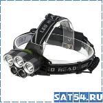 Светодиодный фонарь Uvistare T5
