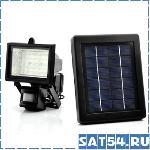 Прожектор на солнечной батарее
