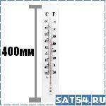 Термометр ПТ3 ТБ-45м фасадный уличный размер 400х60х10 мм