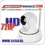 Видеоняня ANNKE I21AN 720P. WIFI IP камера с записью на SD и возможностью поворота