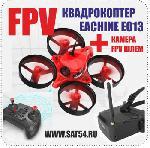 Гоночный FPV квадрокоптер EACHINE E 013 с камерой и видео шлемом