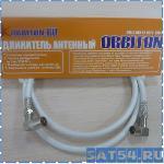 Антенный удлинитель Орбитон ТВ вилка - ТВ розетка угловой