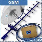 GSM комплект Орбитон «GSM» для усиления мобильного GSM сигнала