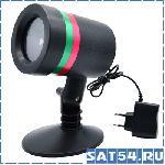 Лазерный проектор Огонек LD-50