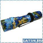 Фонарь ручной Патриот SL-K136