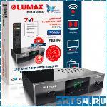 Приставка цифрового ТВ (DVB-T2) LUMAX DV3211HD