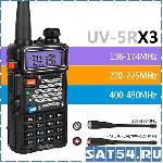 Рация BAOFENG UV-5RX3 (UHF/VHF)