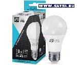 Низковольная кемпинговая LED лампа LED-MO-24/48V-PRO (начинает работать от 6.6V)