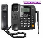 Стационарный сотовый GSM телефон BQ-2410 Point под две СИМ карты