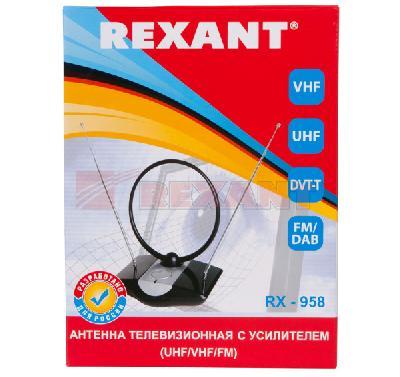 Антенна Рексант RX-958 активная комнатная МВ/ДМВ